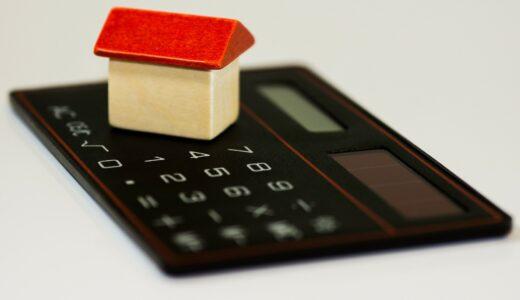 所得税の「扶養控除」って?種類や条件に付いてわかりやすく解説